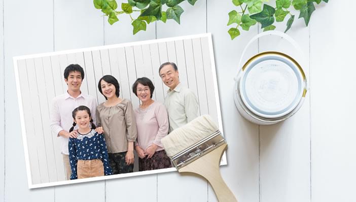 ペンキとハケと家族写真